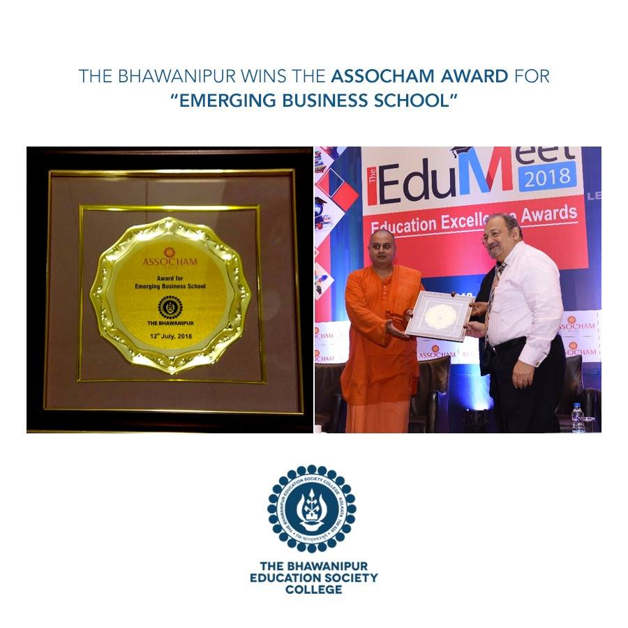 ASSOCHAM Award 2018 Emerging Business School